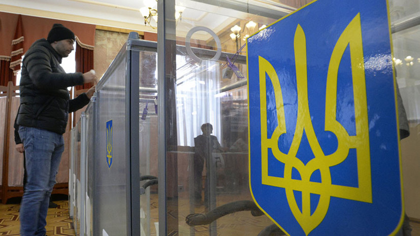 Ukrainian authorities cancelled local elections in part of Donbass: opinions