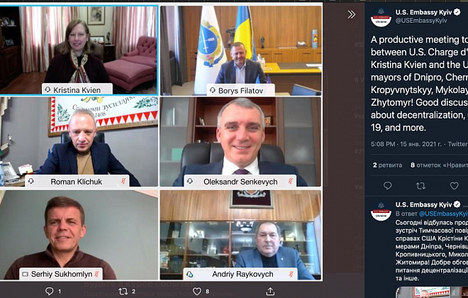 Mayor of Dnipro city has joined online meeting with Kristina Kvien
